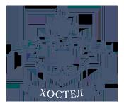 Хостел ООО «Гавань»