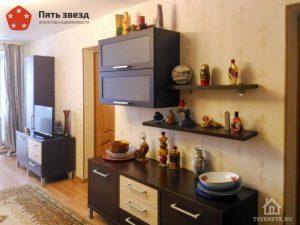 Журнал «Недвижимость Твери и области»
