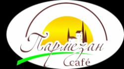 Кафе «Пармезан»