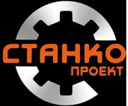 Торговая компания ООО «Станко-Проект»