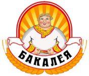Оптовая компания ООО «Бакалея»