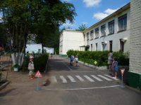 «Детский сад №129»
