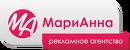 Рекламное агентство «МариАнна»