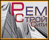 Строительно-ремонтная компания «РемСтройСити»