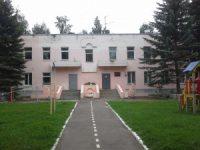 «Детский сад №148 комбинированного вида»