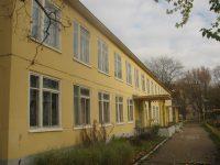 «Детский сад №7 комбинированного вида»