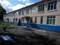 «Детский сад №15»