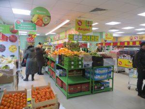 Супермаркет «Пятёрочка»