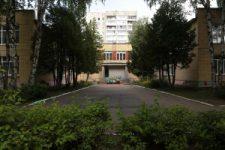 «Детский сад №26 комбинированного вида»