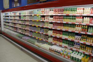 Супермаркет «Атак» на Маршала Конева