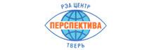 Региональный экспертно-аналитический центр ООО «Перспектива»