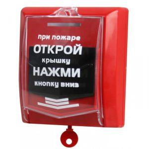 Торговая компания ООО «ЦТБ-Комитек»