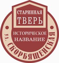 Рекламная компания ООО «Принт экспресс»