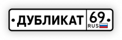 Компания по оформлению купли-продажи автомобилей ООО «Глобус»