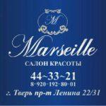 Салон красоты «Marseille»