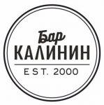 Бар «Калинин»