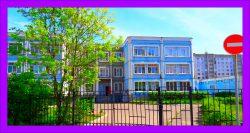 «Детский сад №163»