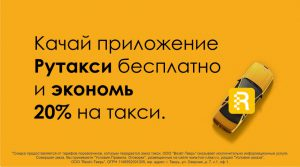 Служба заказа легкового транспорта «Везёт»
