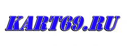 Магазин «КАРТ69.РУ»