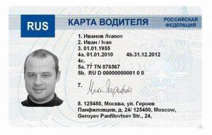 Торгово-сервисная компания ООО «Ситипоинт-Тверь»