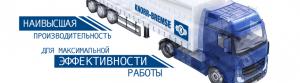 Торговая компания «ТрансДеталь»