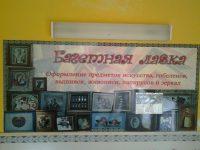Багетная мастерская «Гобеленовый рай»