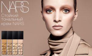 Бутик косметики и парфюмерии «Л`Этуаль» на проспекте Калинина