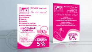 ООО «Тверская Типография»