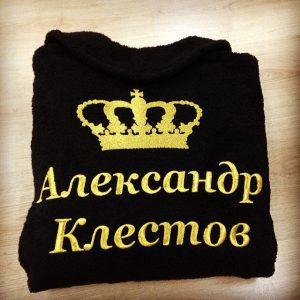 Интернет-магазин «Любимый халат»