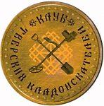 Магазин металлоискателей «Тверской кладоискатель»