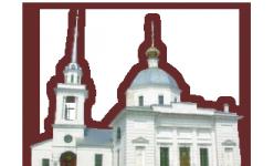 «Церковь Воскресения Христова Трех Исповедников»