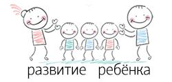 Учебно-воспитательный комплекс НОУ «Гармония»