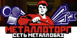 Промышленная компания ООО «МеталлТорг Тверь»