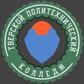 «Тверской политехнический колледж»