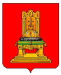 «ЗАГС Тверской области»