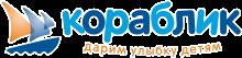 Магазин детских товаров «Кораблик»