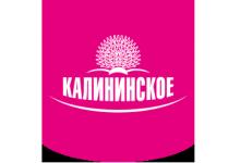 Производственно-торговая компания ЗАО «Калининское»