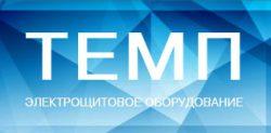 Производственно-торговая компания ООО «Темп»