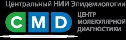 Медицинская лаборатория «ЦМД» на Софьи Перовской