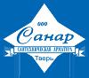 Торговая компания ООО «Санар»