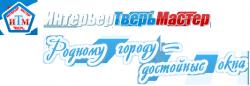 Торговая компания «ИнтерьерТверьМастер»