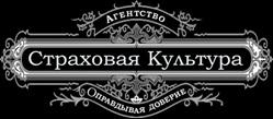 Страховое агентство «Страховая Культура»