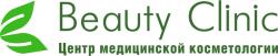 Центр медицинской косметологии «Beauty clinic»