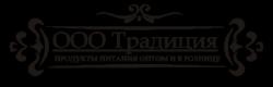 Торговая компания ООО «Традиция»