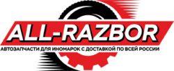 Автоцентр «ALL-RAZBOR»