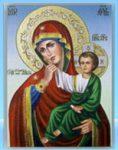 «Храм в честь иконы Божией Матери Отрада и Утешение»