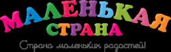 Магазин детских товаров «Маленькая страна» на проспекте Победы