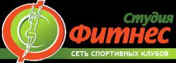 Спортивный клуб ООО «Студия фитнес»