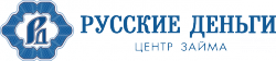Центр займа ООО «Русские деньги» на проспекте Ленина