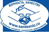 Монтажная компания «Сантехник-Ф»